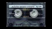 milcho gagov - viagra (retro