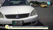 Коя е първата жена, таксиметров шофьор в Йордания