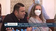 """""""Градус"""": Нямаме търговски отношения с Павел Стоименов, ще търсим правата си по съдебен път"""