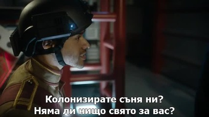 Доктор Кой сезон 9