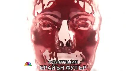 Ханибал (2013) Сезон 1, Епизод 3