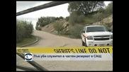 Лъв уби жена в частен резерват в САЩ