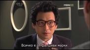 [easternspirit] Купува ли се любовта (2012) E11-1