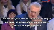 """Владимир Жириновски нарича българския президент Плевненлиев """"негодник""""."""
