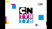 Cartoon Network България – Cartoon Toon Toon (шапки, 2015)