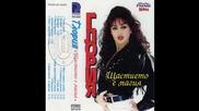 Глория - Щастието е магия - Албум 1994