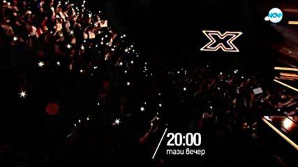 X Factor - тази вечер по NOVA (19.11.2017)