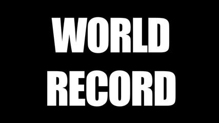 Най-странният Рекорд За 2012