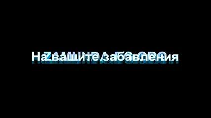 Zamunda-bg.org