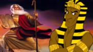 Бил ли е Моисей фараон ?