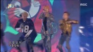 Бг Превод [infinite Challenge] - Hwangtaeji- Mapsosa ( G-dragon & Taeyang ft Kwang Hee - Oh My Gosh