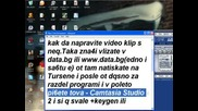 Как Да Си Направим Видео 2