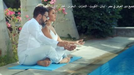 Арабска Песничка