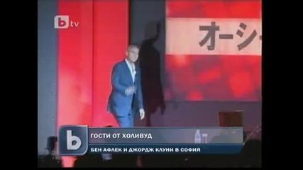 btv - Джордж Клуни и Бен Афлек в София в началото на април