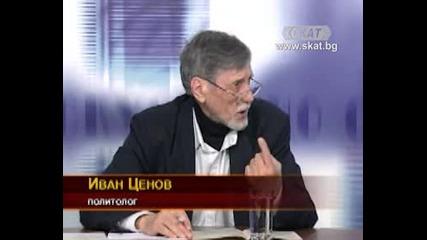 Иван Ценов за народа, изборите и Бойко Борисов