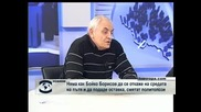 Буруджиева: Има голяма промяна - от прашките минахме на флашките