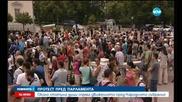 Протест пред парламента срещу Мая Манолова