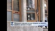 Полицията задържа петима младежи за серията бомбени заплахи в София