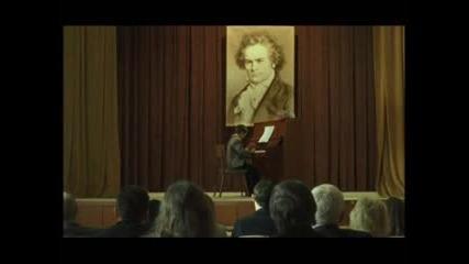 Реклама На Банка Пиреос пианистът