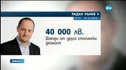 Премиерът, Пеевски и повечето министри – без промяна в имотното състояние