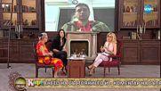 Кармен Лазарова: Не съм лечител, бях само водач на групата на Теодора
