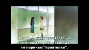 Kimi ni Todoke - Епизод 04 - Bg Sub - Високо Качество