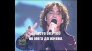 David Bisbal Apiadate De Mi Превод