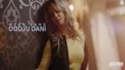 Mega Band - Dodju Dani • Official Video 2018
