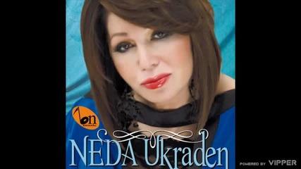 Neda Ukraden - Naj - (audio) - 2009