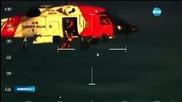 Спасиха човек, прекарал 66 дни в открито море