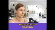 ! Пера И Памперси Щурмуват Балетната Сцена - Господари На Ефира, 30.06.2008 !