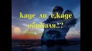 Превод на Гръцки !! Dj Simos Aderfe