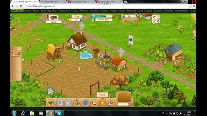 Big Farm ( 3 част)