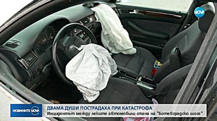 Двама ранени при тежка катастрофа в София