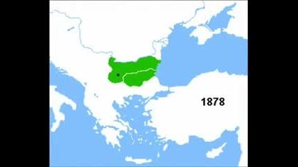 България през вековете !
