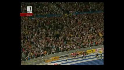 Нечовешки световен рекорд на 100 м. - Юсейн Болт!