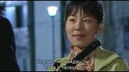 [easternspirit] 18-годишна булка (2004) E11-1