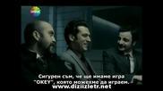 Безмълвните - Suskunlar - 1 epizod - 2 fragman - bg sub