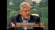 Стефан Данаилов влиза в Политиката
