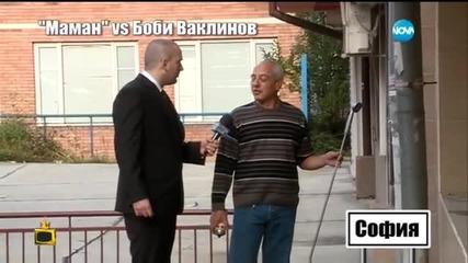 Господари на ефира (30.11.2015)