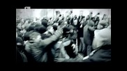 Слави Трифонов - Нема такава държава