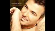 Antonis Remos 2011 - Twra epizw (new Song) (превод)