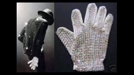 Rare Michael Jackson Interview By John Pidegon-5