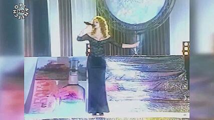 Зара - Ревнивите не могат да обичат(live от Златният Мустанг 2001)(fhd By Planetcho)
