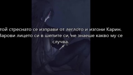 Life as it is-част 7