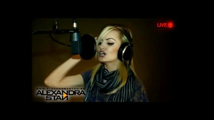 Alexandra Stan пее Rihanna - Take a bow