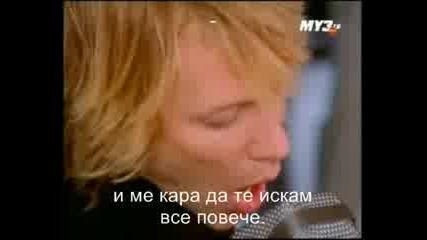 Bon Jovi - All About Loving You Bg Превод