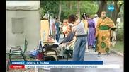 Опера, балет и детски спектакли на фестивал в парка