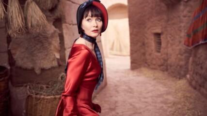 Мис Фишър и криптата на сълзите (синхронен екип, дублаж по Fox Crime на 17.04.2020 г.) (запис)