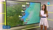 Прогноза за времето (22.06.2020 - сутрешна)
